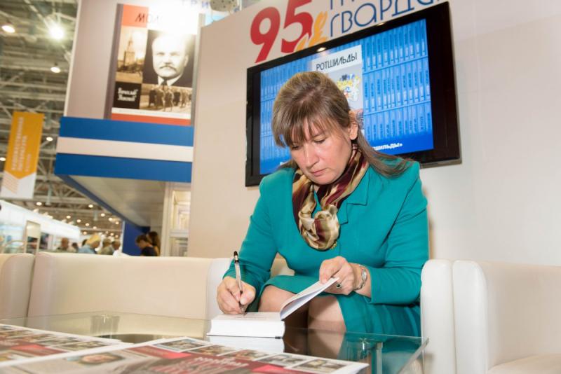 Голос автора: Екатерина Глаголева. ММКВЯ—2017