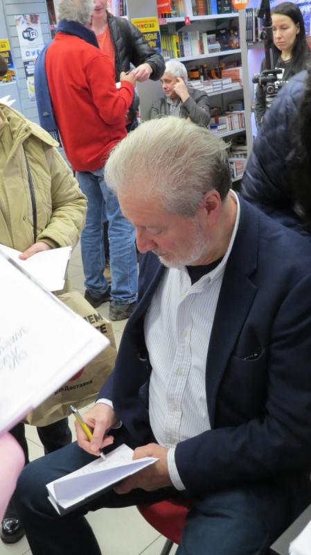 Автограф от Вениамина Смехова/Фото МГ