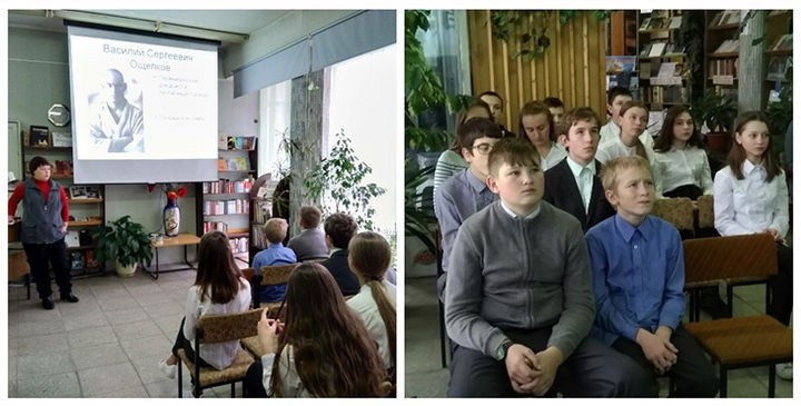 Встреча к 85-летию серии ЖЗЛ прошла в библиотеке Куваева