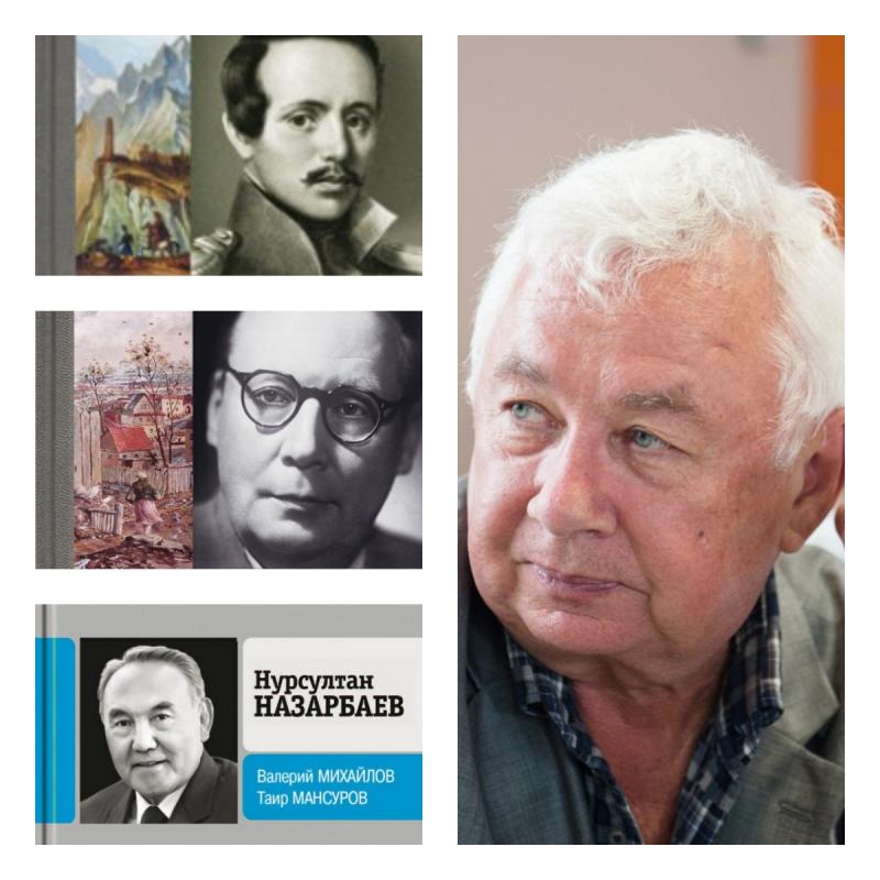 8 апреля в Московском доме книги состоялась встреча с известным историком Ольгой Игоревной Елисеевой