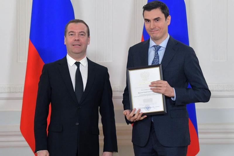 Сергей Шаргунов – лауреат премии Правительства России в области культуры