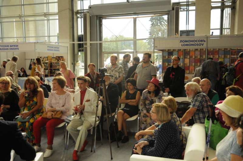 ММКВЯ-2019: Презентация книги Василия Цицанкина «Валерий Халилов»