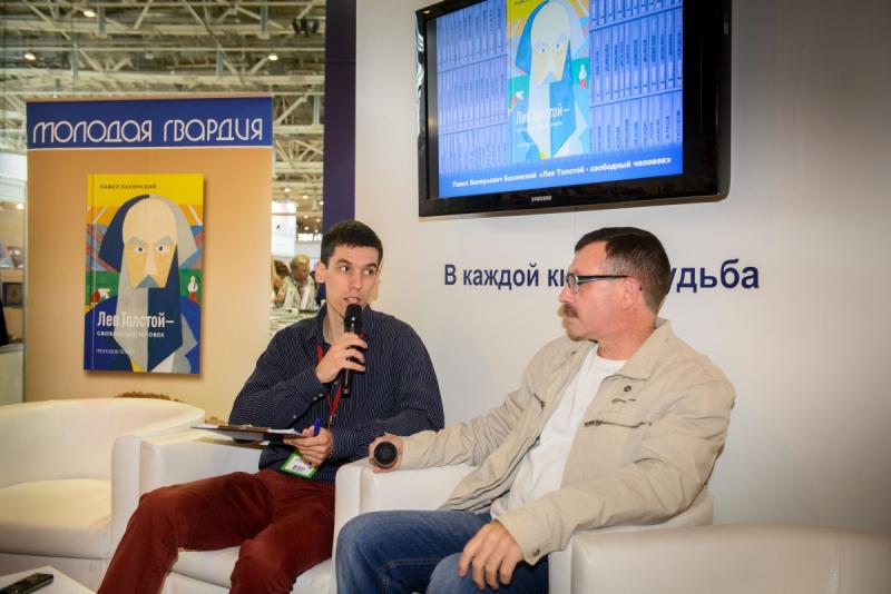 Павел Басинский в Доме книги «Москва»