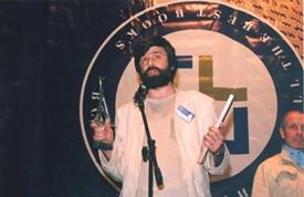 Международная книжная ярмарка «Невский Книжный Форум - 2005»