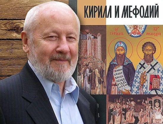 Поздравляем Юрия Лощица