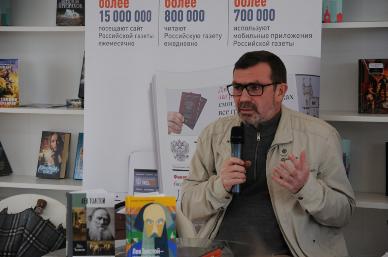 В самом сердце российской столицы прошел третий книжный фестиваль «Красная площадь»
