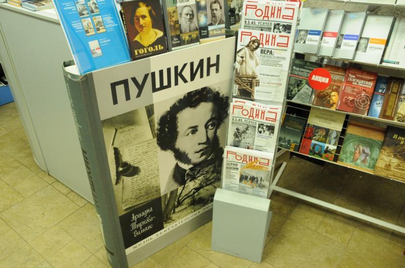 Уникальный книжный на Сущевской, 19, стр. 5. Ждем вас!