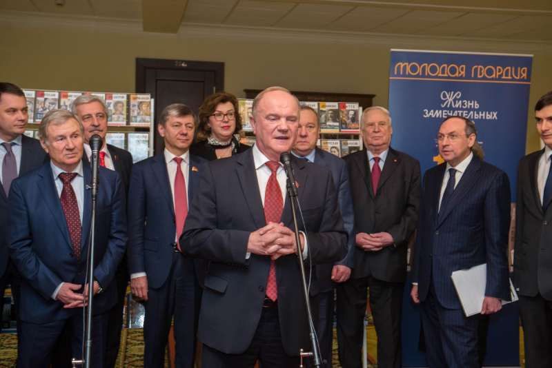 Председатель фракции КПРФ Геннадий Зюганов на официальном открытии выставки, посвященной 95-летию «Молодой гвардии», в Госдуме