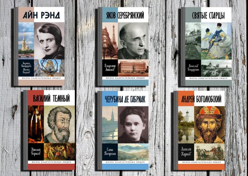 Январь 2020: В этом месяце «Молодая гвардия» планирует выпустить следующие издания…
