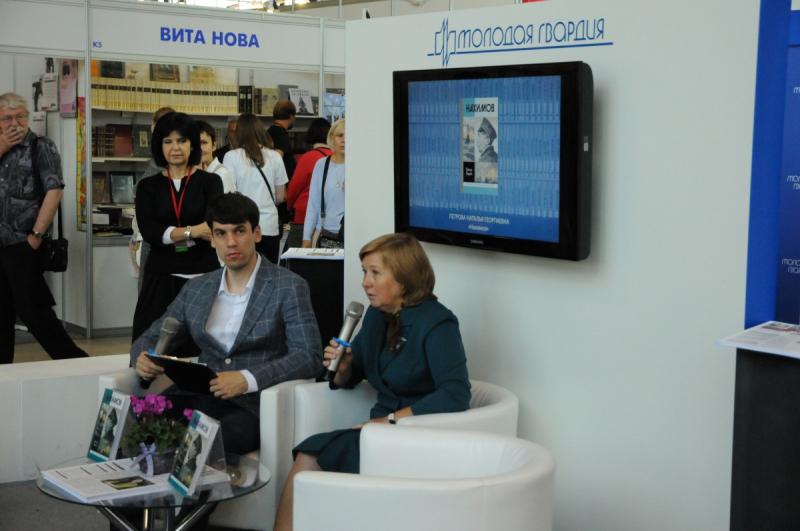 Наталья Петрова представила свою книгу