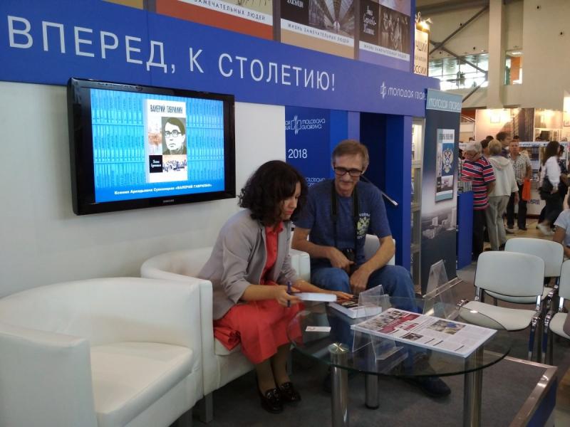Валерий Гаврилин: Тихая русская песнь