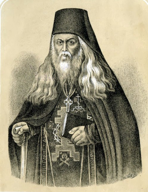 Преподобный Лев Оптинский (Наголкин, 1768—1841)