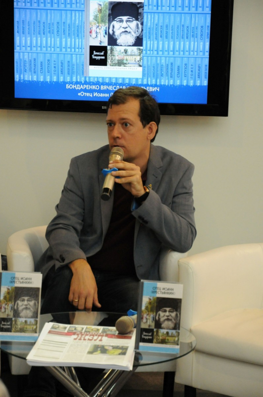 ММКВЯ-2019: Вячеслав Бондаренко представил свою книгу «Отец Иоанн (Крестьянкин)»