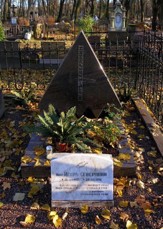 Могила Игоря Северянина в Таллине