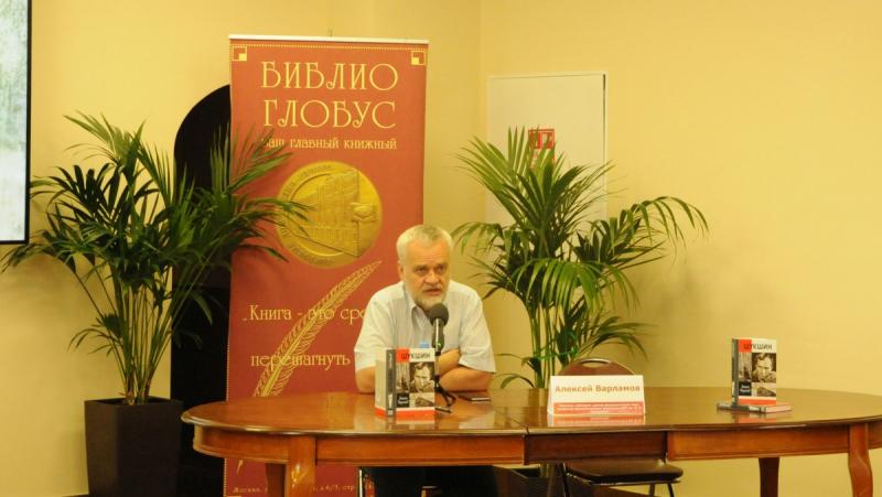 Алексей Варламов рассказал о своей работе над биографией Василия Шукшина по случаю 90-летия со дня рождения писателя