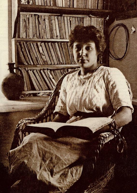 Марина Цветаева. 1911 год. Фото Максимилиана Волошина