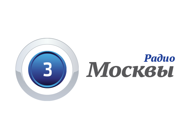 Валентин Юркин на «Радио Москвы»