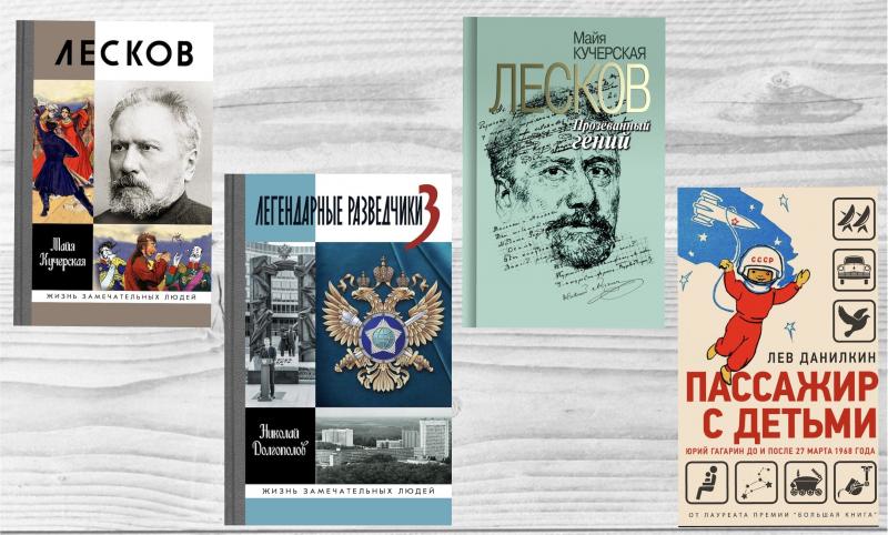 Ноябрь 2020: В этом месяце «Молодая гвардия» планирует выпустить следующие издания…