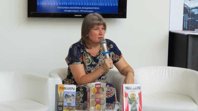 ММКВЯ-2019: Екатерина Глаголева представила свои книги «Рокфеллеры» и «Ротшильды»