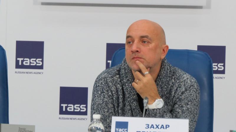 Захар Прилепин рассказал о своей книге про Сергея Есенина
