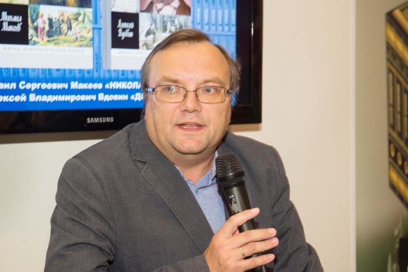 На Московской международной книжной выставке-ярмарке