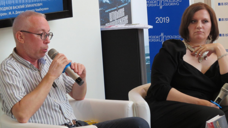 ММКВЯ-2019: Обсуждение книг «Риббентроп» Василия Молодякова и «Невилл Чемберлен» Морганы Девлин