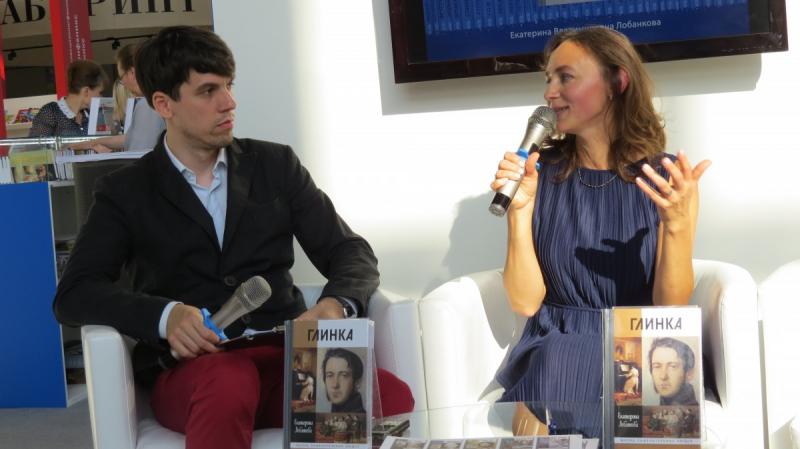Екатерина Лобанкова рассказывает о своей новой книге
