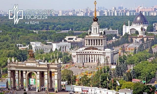 Приглашаем вас на наш стенд (D4—E3) на 31-й Московской международной книжной выставке ярмарке (5—9 сентября) на ВДНХ (75-й павильон, зал «В»)!