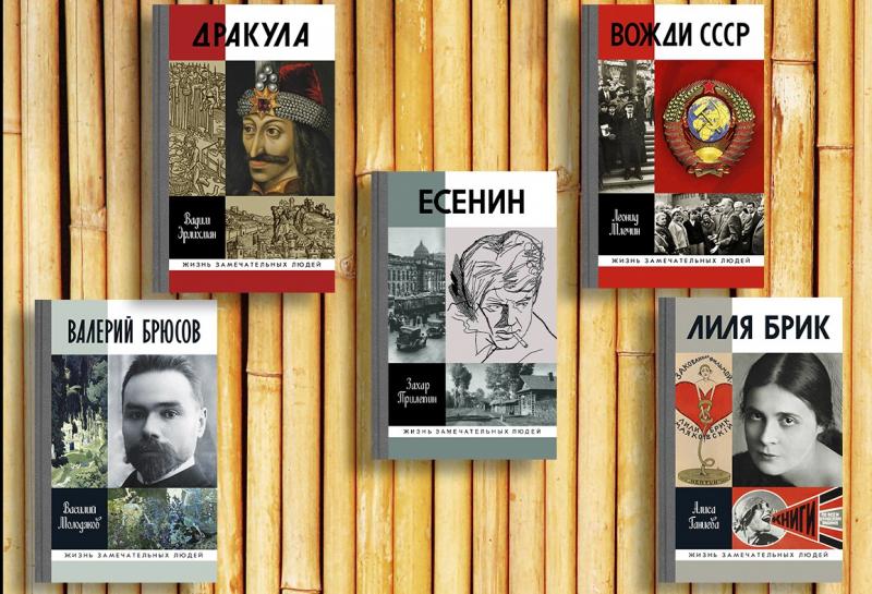 Ноябрь 2019: В этом месяце «Молодая гвардия» планирует выпустить следующие издания…
