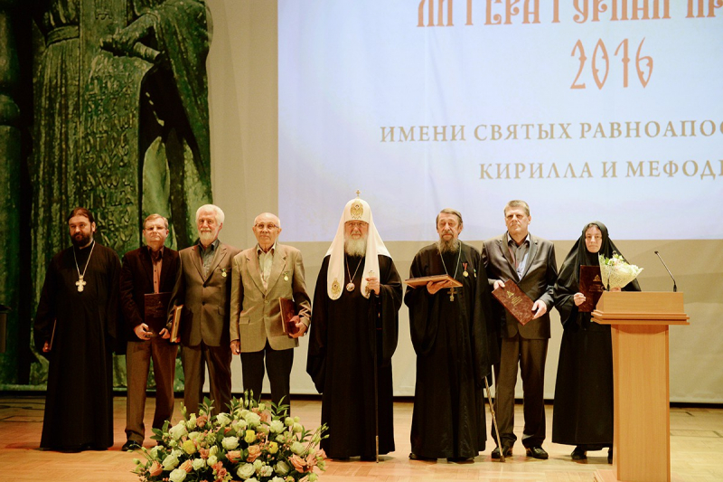 Борис Тарасов – лауреат Патриаршей литературной премии