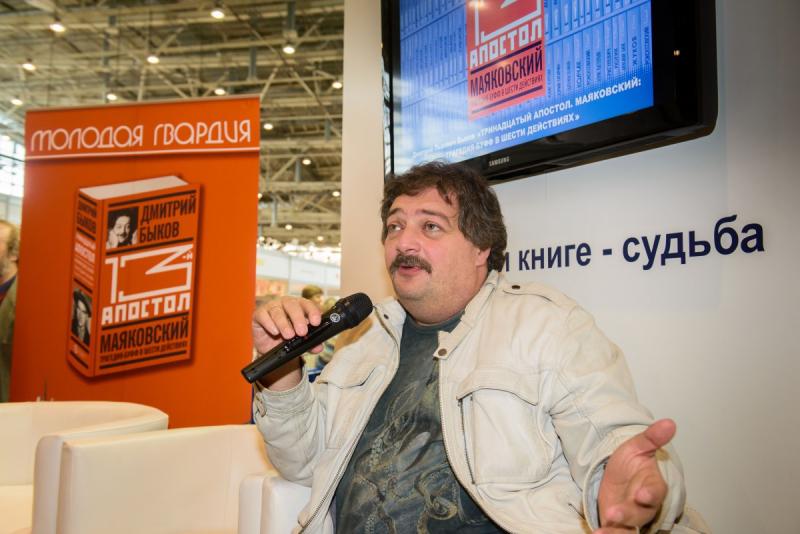 Дмитрий Быков на презентации своей книги