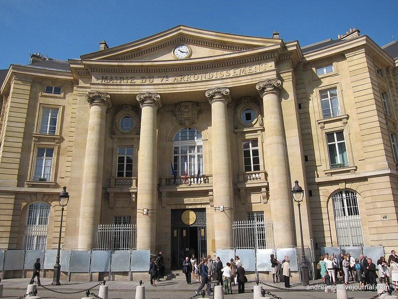 Мэрия 5-го округа Парижа