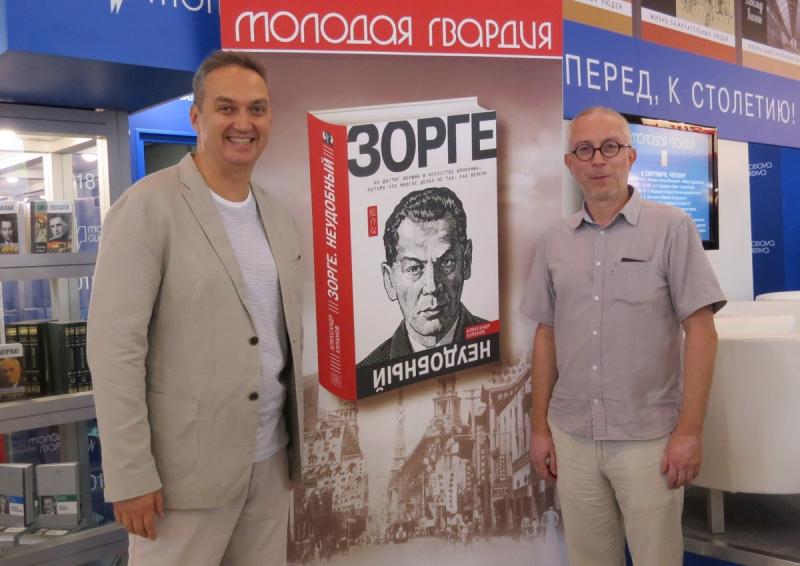 С В. Э. Молодяковым на Московской международной книжной выставке-ярмарке—2018