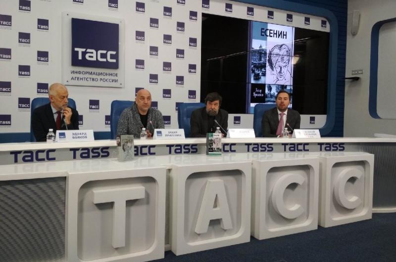 Презентация книги «Есенин»: Эдуард Бояков, Захар Прилепин, Андрей Петров