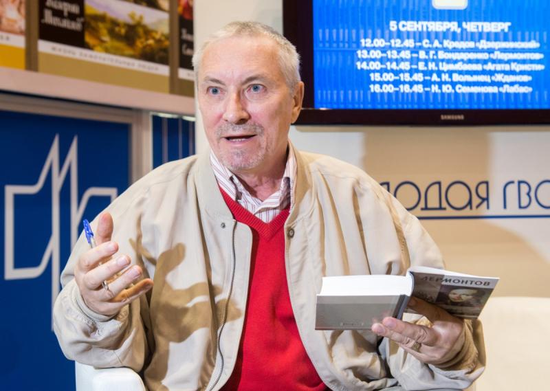 Владимир Бондаренко празднует юбилей