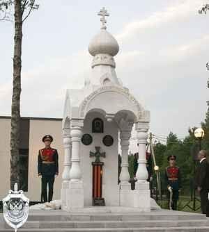 В Курской области ветераны военной контрразведки построят часовню памяти