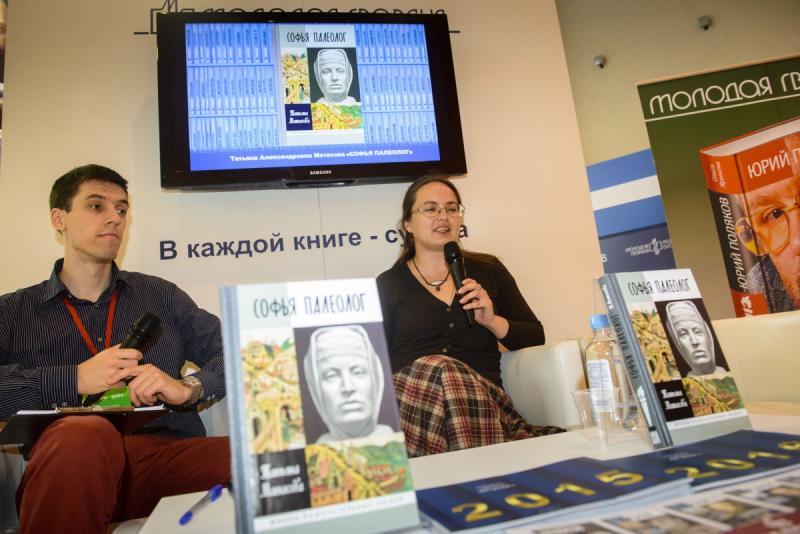 Татьяна Матасова на презентации своей книги