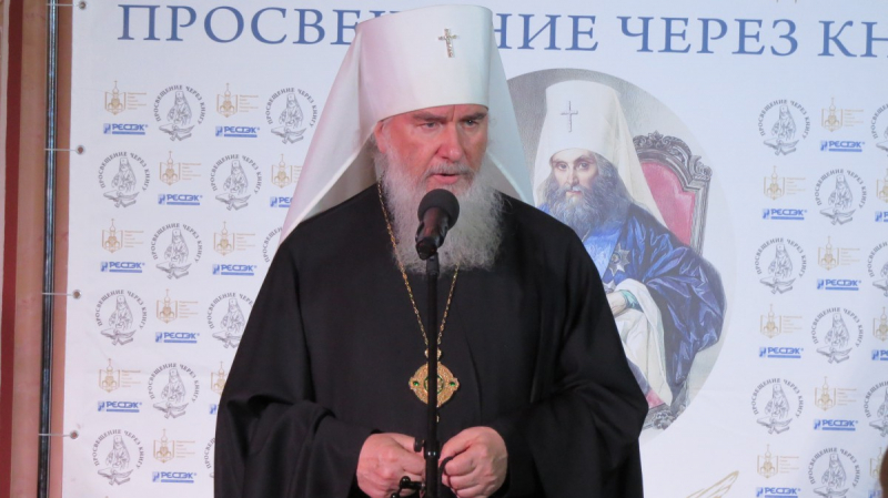 «Михаил Тверской»: «Просвещение через книгу»