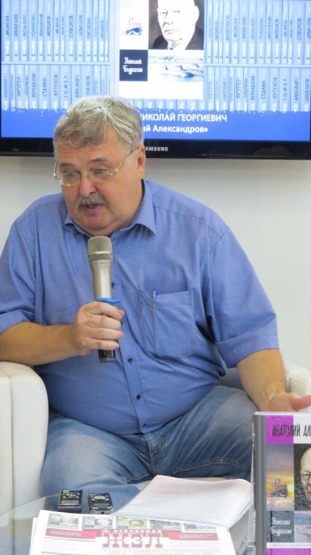 ММКВЯ-2019: Николай Бодрихин представил свою книгу «Анатолий Александров»