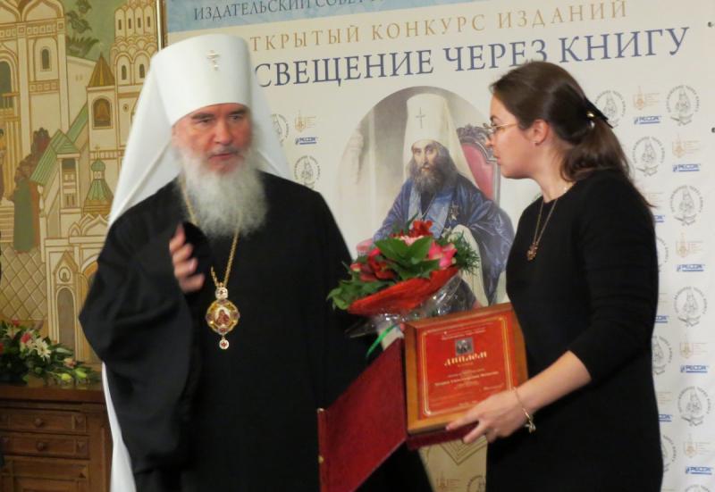 Татьяна Матасова получает диплом конкурса