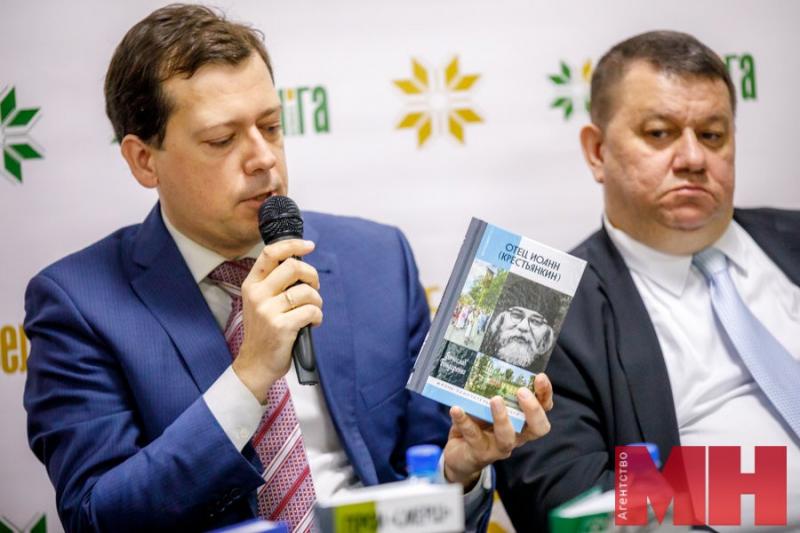 Вячеслав Бондаренко и Максим Макарычев встретились с белорусскими читателями
