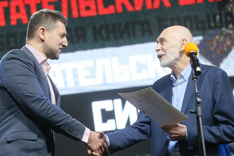 Первый лауреат премии «Большая книга—2017» Лев Данилкин получает поздравления от прошлогоднего победителя, Леонида Юзефовича