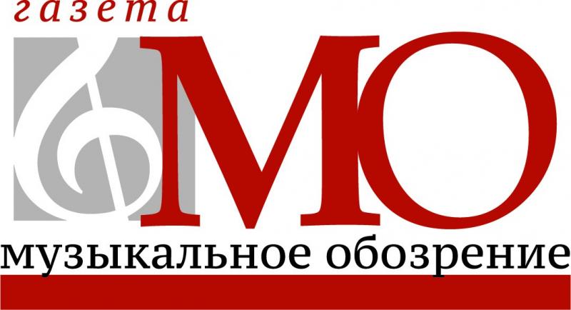«Молодая гвардия» – лауреат премии «Музыкального обозрения»