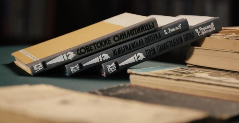 К 130-летию серии «ЖЗЛ». Валентин Юркин в программе «Правильное чтение» («Мир Белогорья»)
