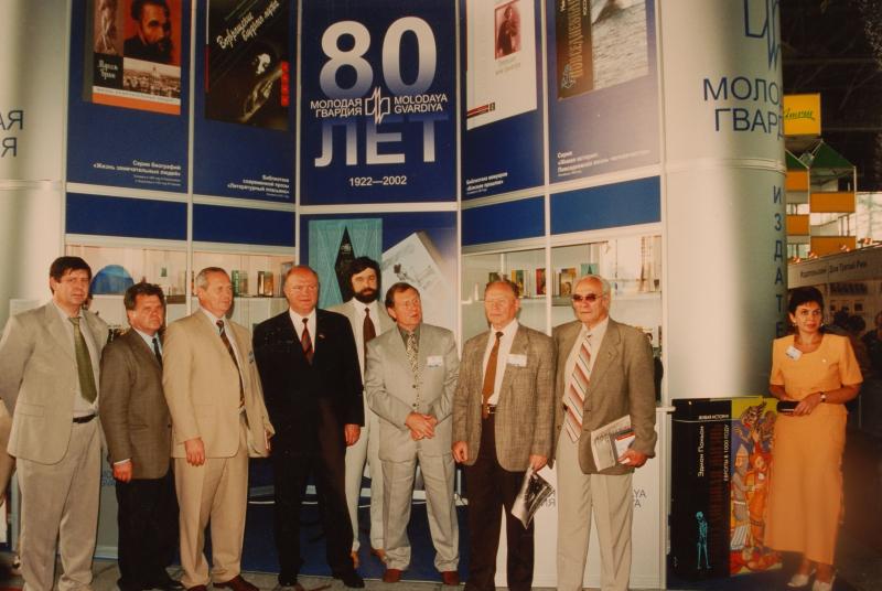 2002 год. «Молодой гвардии» – 80 лет