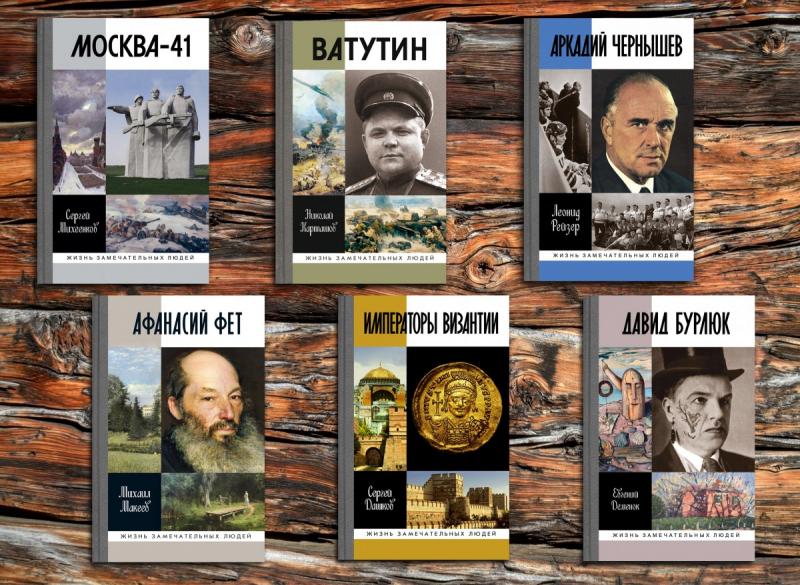 Февраль 2020: В этом месяце «Молодая гвардия» планирует выпустить следующие издания…