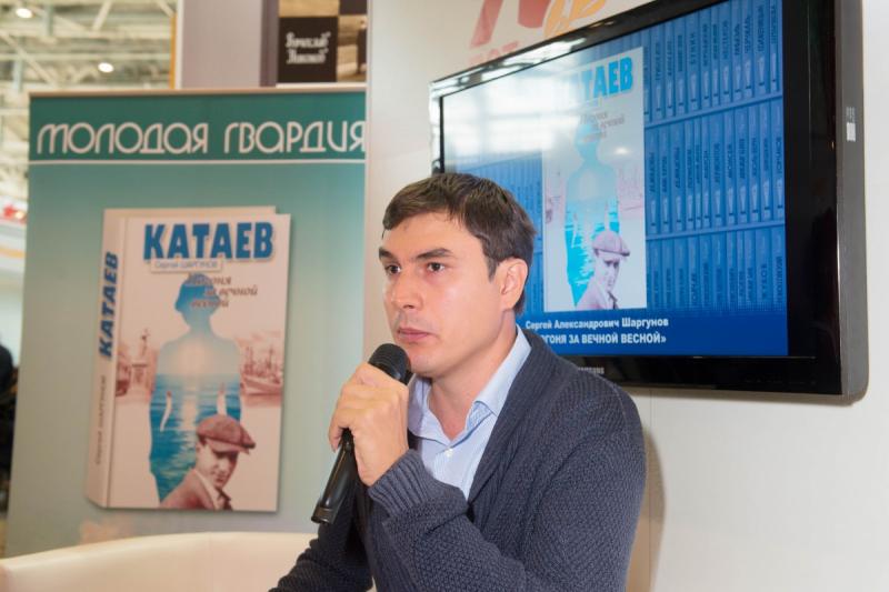 Презентация книги Сергея Шаргунова о Валентине Катаеве на 30-й Московской международной книжной выставке-ярмарке