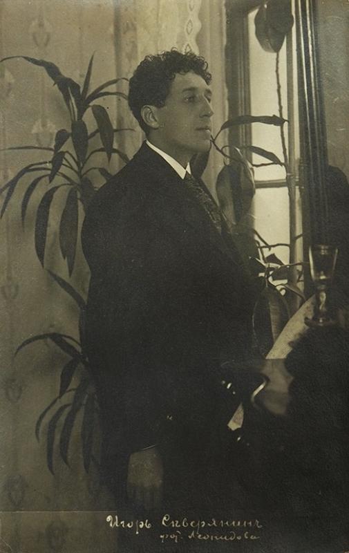 Игорь Северянин, конец 1900-х — начало 1910-х. Фото Льва Леонидова