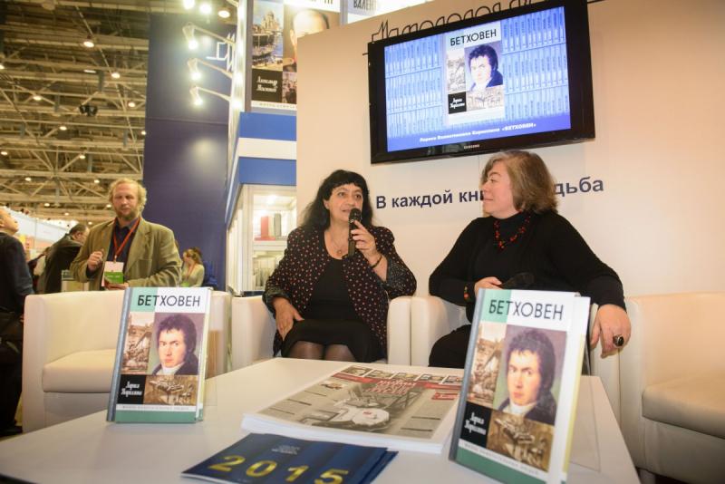Лариса Кириллина (слева) на презентации своей книги