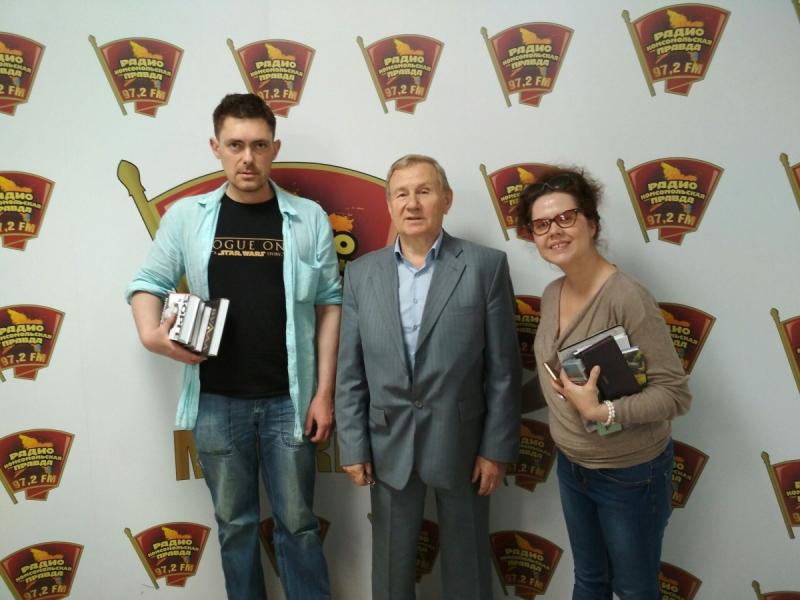 Валентин Юркин на радио «Комсомольская правда»